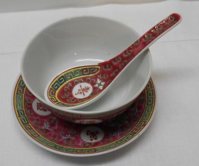 Rice Soup Bowl With Spoon Small Plate Pink With Chinese Writing