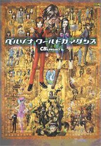 Shin-megami-tensei-Persona-World-Guidance-Atlus-Book
