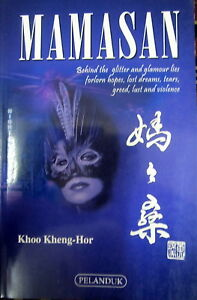 Mamasan-Khoo-Kheng-Hor