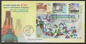 F262Z-MALAYSIA-2000-INSTITUTE-FOR-MEDICAL-RESEARCH-STAMPS-amp-MS-ON-1-FDC
