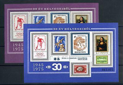 !!! Weder Zu Hart Noch Zu Weich Ungarn Bl.114a+114ib ** Briefmarken Sonderblock Me 124,-+ 117841