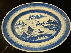 """Antique Chinese Mid-Late Qing 19th Century Porcelain Plate, 13.2"""" (33.5 cm)"""