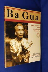 BA GUA Liu Xiang-Han John Bracy HIDDEN KNOWLEDGE TAOIST INTERNAL MARTIAL ART