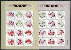 La-Cina-PRC-2013-6-PESCO-FIORI-PIANTE-PEACH-BLOSSOMS-4437-4448-piccoli-archi-MNH