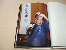 TENSHIN SHODEN KATORI SHINTO-RYU BOOK RISUKE OTAKE KENJUTSU,NINJUTSU,JUJUTSU
