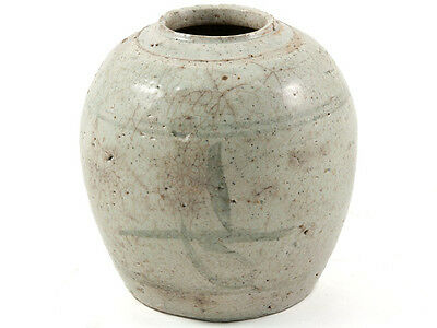 Chinese Sung Dynasty Ginger Pot c1000