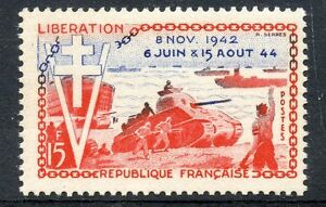 STAMP-TIMBRE-FRANCE-NEUF-N-983-LIBERATION