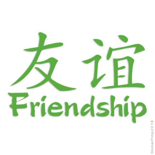 Friendship Chinese Symbols Decal Sticker Choose Color Size #2624