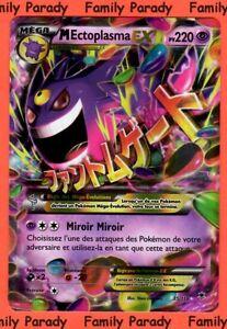 carte pokemon vigueur spectrale Méga M Ectoplasma Ex 220pv 35/119 XY Vigueur Spectrale carte