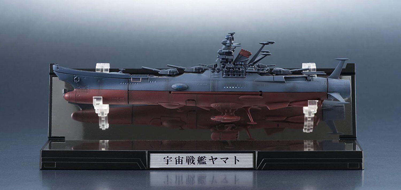 Uchuu Senkan Yamato 2202 Kikan Taizen Space Battleship Yamato Bandai NEW B1