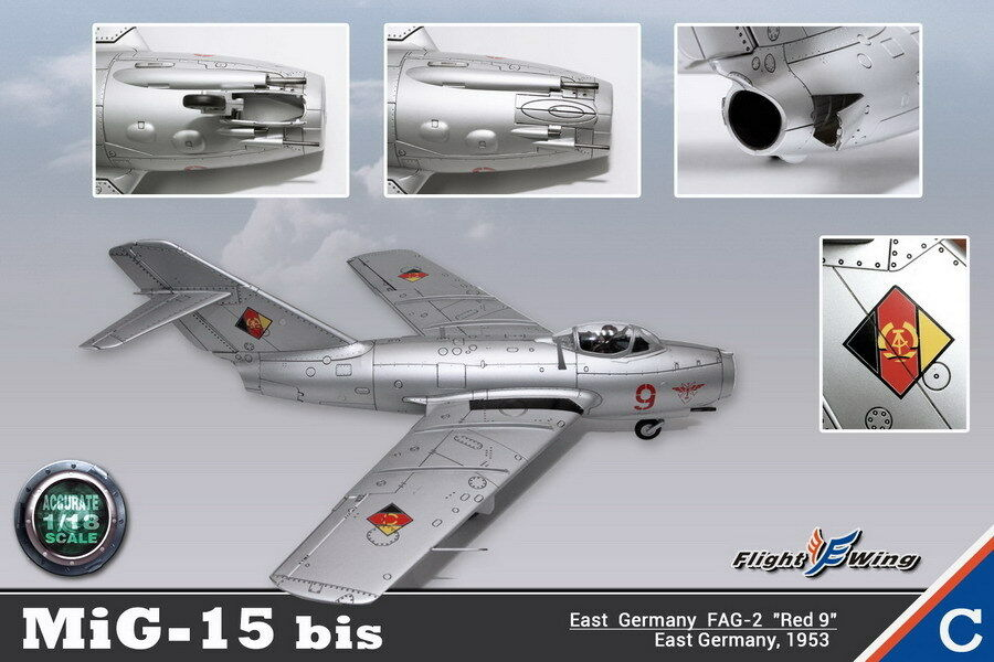Flight Wing East Germany FAG-2 MiG-15 bis  Red 9  Fighter Plane 1953 1 18