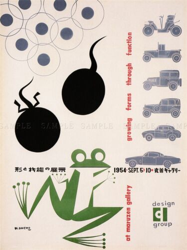 ADVERTISING EXHIBITION CULTURAL GROW FORM FUNCTION SPAWN FROG ART PRINT BB2261A