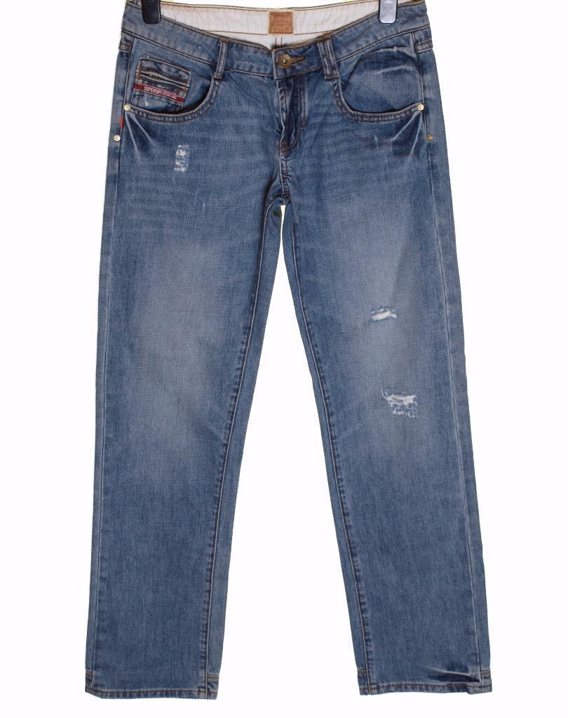 Bnwt Women's Superdry Zipper Denim Loose Jeans W28