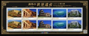 Giappone-2014-UNESCO-III-Colosseo-Versailles-Barrier-Reef-Egitto-6813-6817-MNH