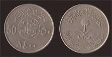 ARABIA SAUDITA 50 HALALA 1979/1400