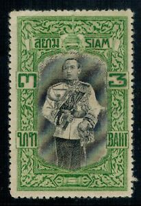 1917-Thailand-Siam-Stamp-King-Vajiravudh-034-London-034-3-Baht-Sc-172-Mint