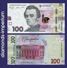 UKRAINE - 100 HRYVNJA - 2014 (2015) UNC