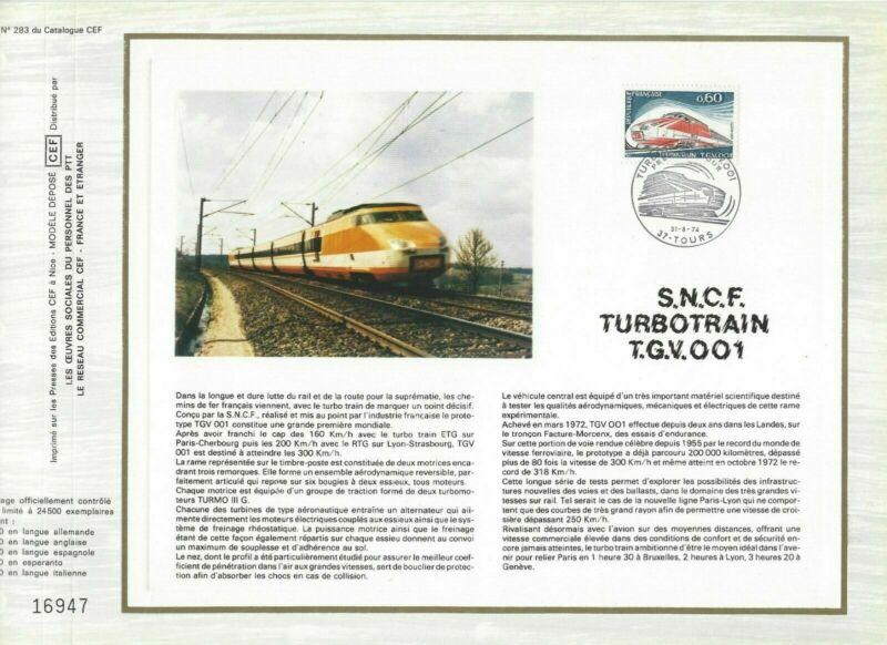 Hoja Cef 1er Día Francia Turbotrain Tgv 001 1974 Factory Direct Selling Price