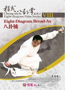 Cheng-style-bagua-8-diagram-Palm-Series-Bagua-Broad-Ax-by-Ma-Lincheng-2DVDs