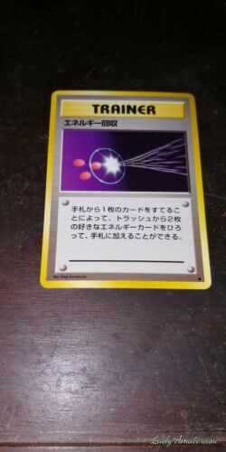 Base Set LP-NM*~ ~*Japanese Energy Retrieval Uncommon Pokemon Card