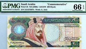 MONEY-SAUDI-ARABIA-200-RIYALS-2000-COMMEMORATIVE-PMG-GEM-UNC-PICK-28