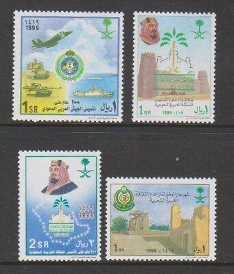 Centenary Of Saudi Dynasty Teil Set Saudi-arabien Mnh Sg 1943/6 1999