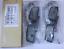 2PC-Samsung-4K-HD-UHD-SUHD-3D-Active-TV-Glasses-SSG-5100GB-SSG-5150GB thumbnail 6