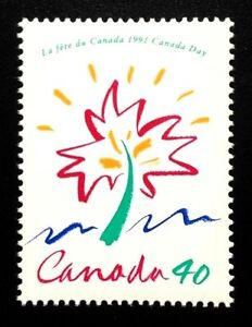 Canada-1316-MNH-Canada-Day-Stylized-Maple-Leaf-Stamp-1991