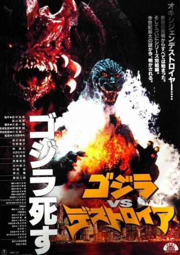 Godzilla Vs Destoroyah Japanese Movie Art Silk Poster 24x36inch