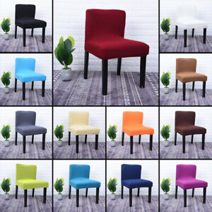 Grid-Style-Elastic-Stretch-Low-Short-Back-Chair-Seat-Cover-Bar-Stool-Covers