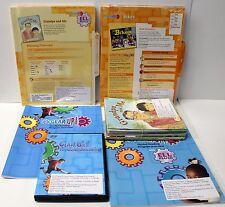 Gear Up,Ell Fluency Kit: Grade 1-2 Guided Reading,ELL Lesson Plans,DVD,Books (3)