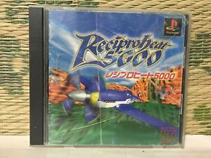 RECIPROHEAT-5000-Japan-Sony-Playstation-1-PS1-GOOD