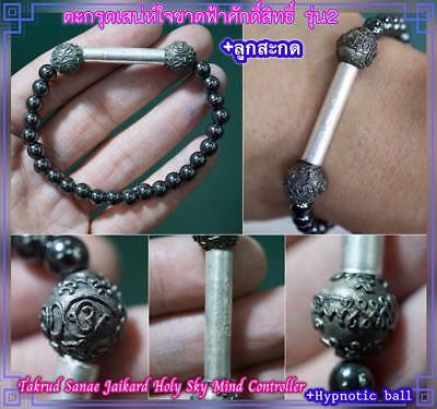 Super Charm /& Attraction Takrud LP O Thai Amulet Strong Powerful Magic Talisman