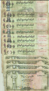 YEMEN-LOT-9200-RIALS-DIFF-DATES-HIGH-VALUE-SPECIAL-OFFER-8RW-11MAR