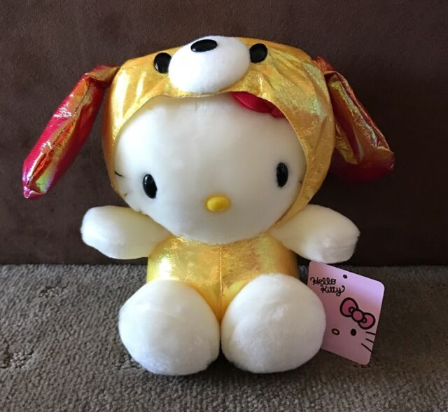 Genuine Hello Kitty With Dog Hat Plush - 20cm - Plush Soft Toy BNWT