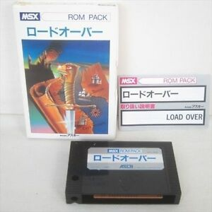 MSX-LORD-OVER-Mint-Condition-Import-Japan-Video-Game-1963-msx