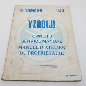 Yamaha Motorbike YZ80(J) Factory Owners Service Manual 1st ed August 1981