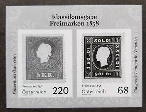[SJ] Austria Definitives Of 1858 2016 (imperf black print ms) MNH