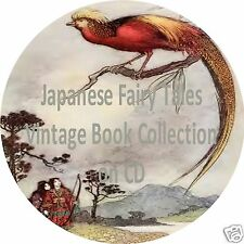 Japanese Fairy Stories CD 30 Folk Tales Book Collection Japan Children's Story