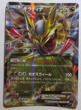 Giratina ex - 057/081 XY7 Bandit Ring - Ultra Rare JAPANESE Pokemon Card