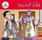 The Arabic Club Readers: Red Band A: Time for School by Maha Sharba, Amal Ali, Ilham Salimane, Rabab Hamiduddin (Paperback, 2014)