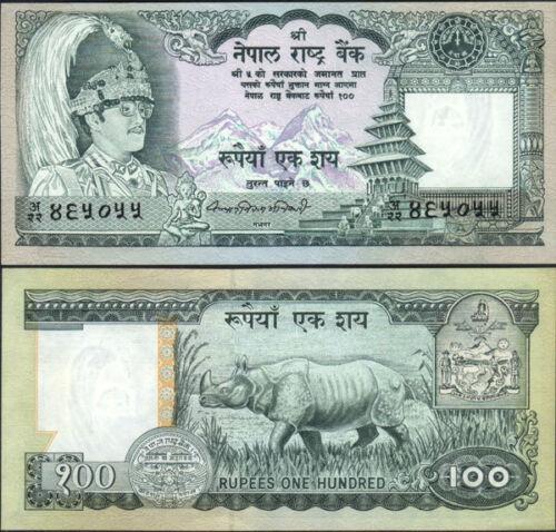 Signature 10 UNC NEPAL 1983 Rs 100 King BIRENDRA Banknote Pick 34b Rhino