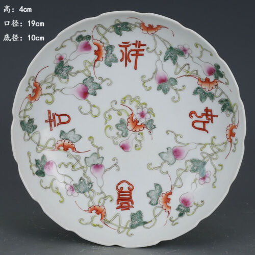 China antique Porcelain guangxu famille rose Eight Immortals pattern plate