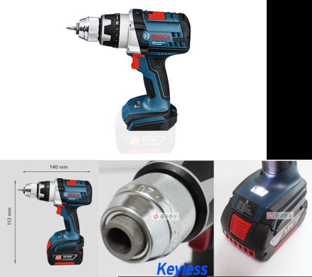 Bosch Professional Gsr 18 Ve 2 Li Cordless Drill Driver 80nm Emp Led
