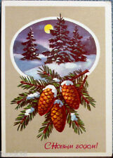 1977 Russian Unposted NEW YEAR card  Cones and Night winter scene