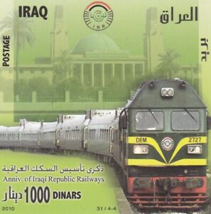 Iraq-Stamps-2010-issue-Trains-MNH