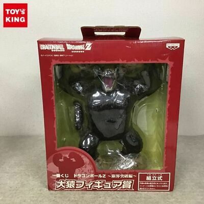 Banpresto Ichiban Kuji Dragon Ball Z Oozaru Great Ape Big Figure 35cm  JAPAN F//S