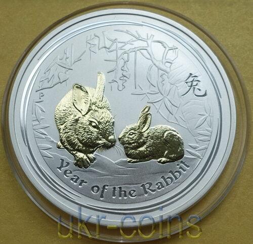 2011 Australia $1 Year of the Rabbit 1 Oz  Lunar II Gilded Silver Coin Perth #2