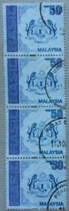 Malaysia Used Revenue Stamps - 4 pcs RM50 Stamp (New Design)