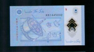 B : Malaysia RM1 1st Prefix KB, Mohammad Ibrahim (UNC)